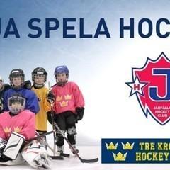 Sm square sm square hockeyskolan